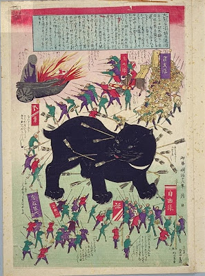 Japanese print - slaying bear and sea monster 1883