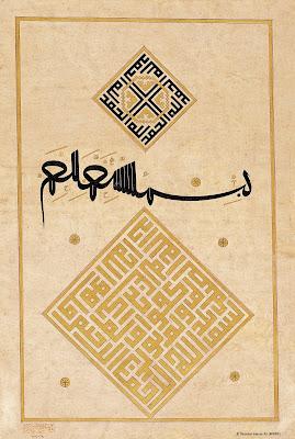 Ottoman script - Karahisar