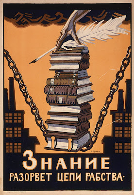 Russian pile of books - Radakov