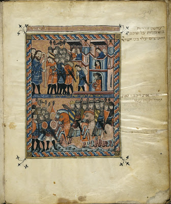 Jewish Haggadah 14th century - Exodus