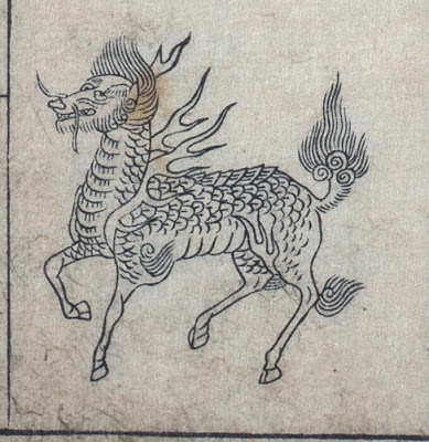 highly stylised quadruped - Japanese rare medical book