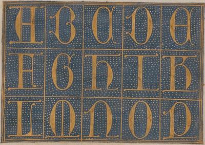 casos prelongados - Spanish calligraphy (detail)