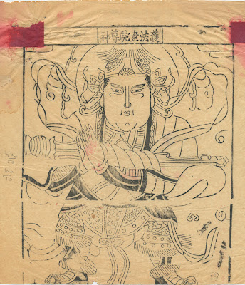 chinese folk god woodcut