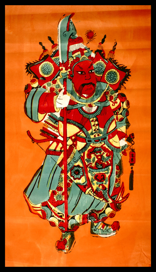 bright coloured menshen folk god