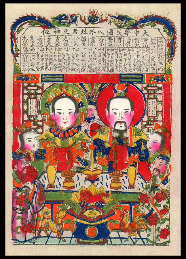 chinese calendar of gods