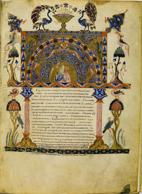 manuscript illuminations