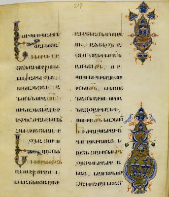 illuminated page