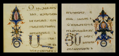 2 illuminated manuscript details
