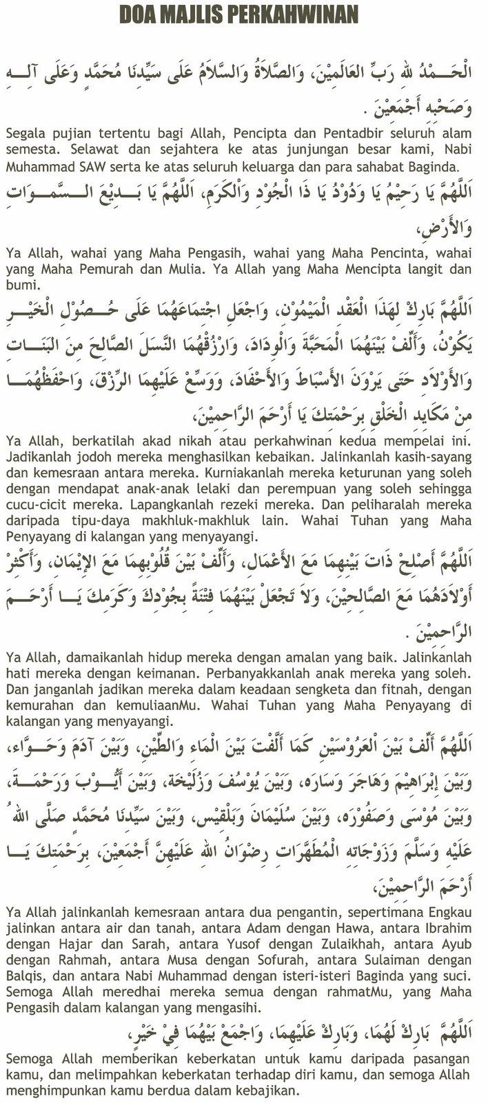 Terbaru 33 Doa Majlis Perkahwinan