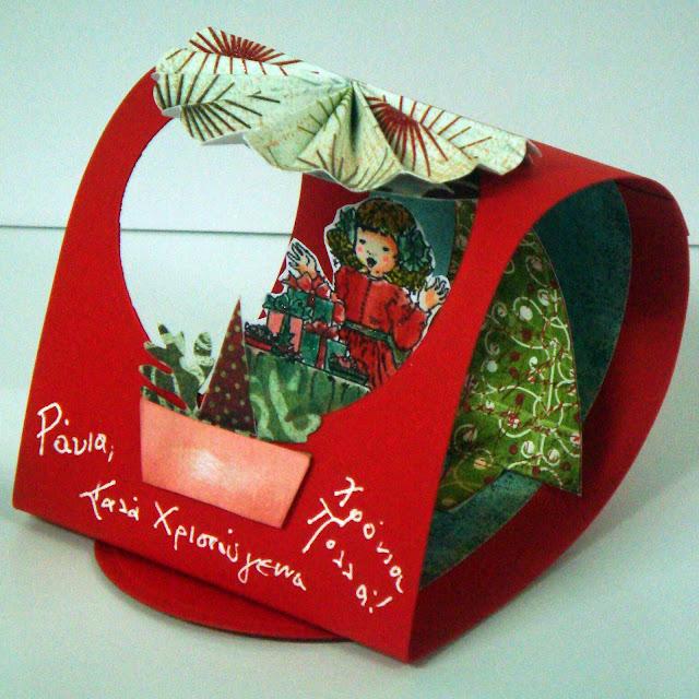ScrapgalGR: Card Making: Christmas Card #6