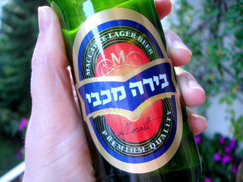 Israelisches Bier