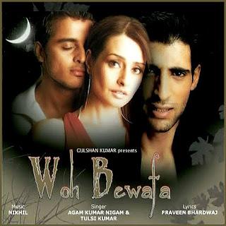 Free movie pyar hai kaho download hindi songs na mp3