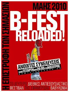 BFEST 2010