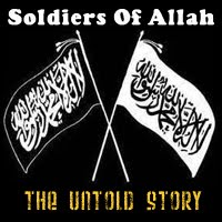 Islamic Song (Nasheed) Lyrics