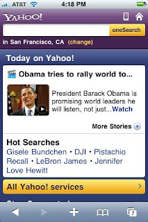 تغطية CTIA 2009: ياهوو تطلق تطبيق ياهوو موبايل على الآيفون
