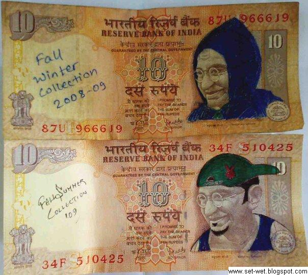 Funny Fifty Rupees Note For Facebook Profile Album Pics Funny Ten Rupees Note Wallpaper