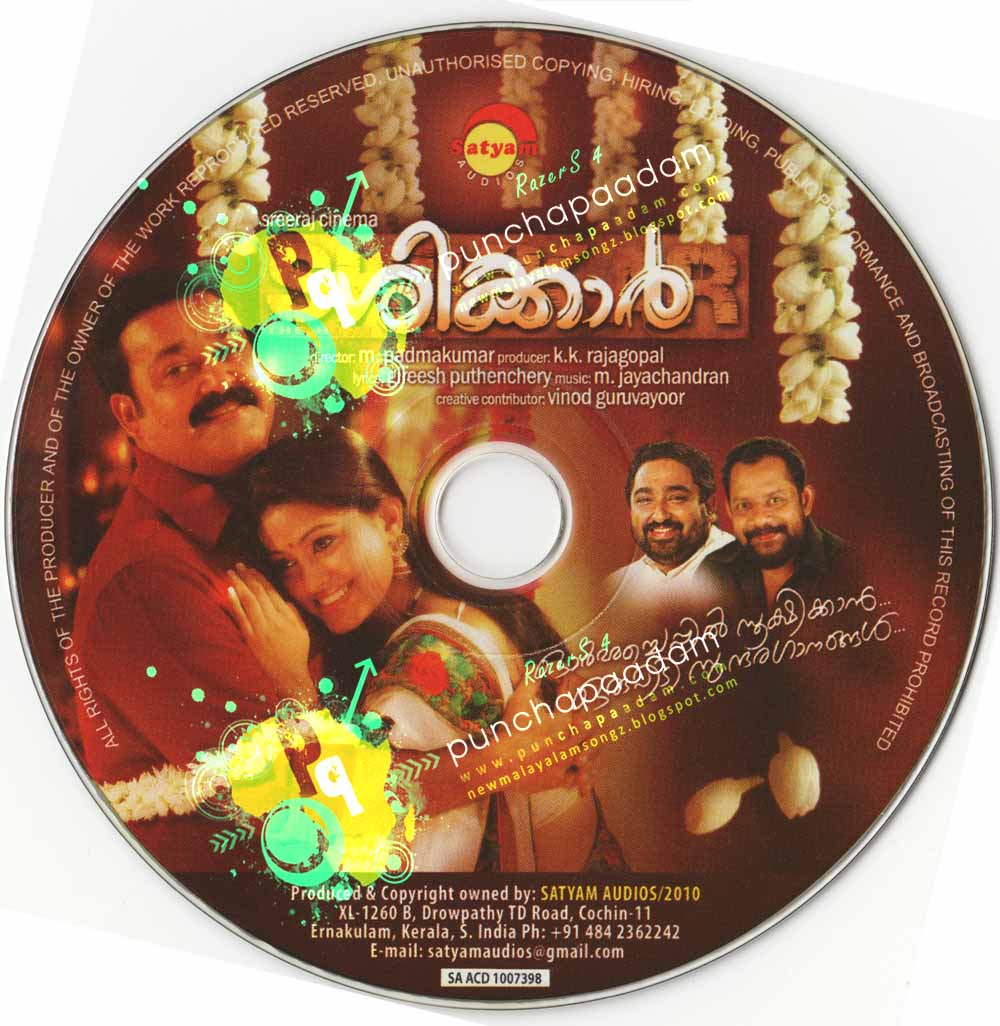 Lucifer Lalettan: New Blu-Ray/DVD/VCD/ACD Releases