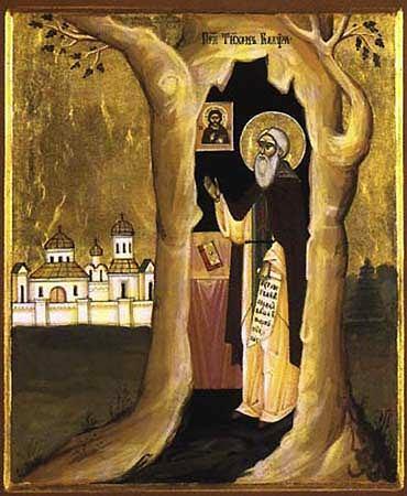 Saint Tikhon Of Kaluga The Tree Dweller 1492