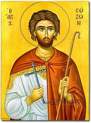 ST SOZON the Martyr