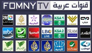 Arabic channel live tv xbmc xml