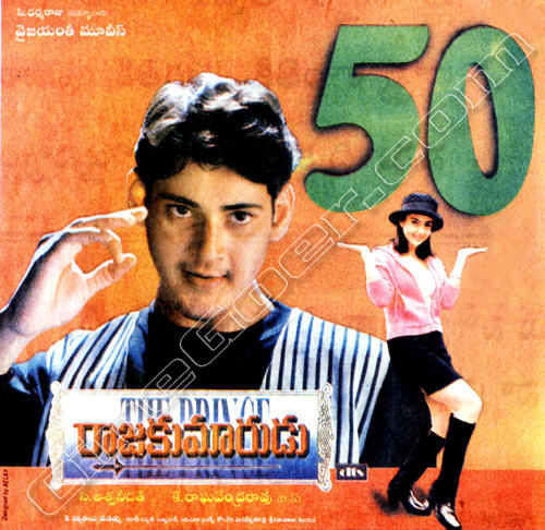 Latest Telugu Hindhi English Kannada Mp3 Songs Download Rajakumarudu 1999 Telugu Mp3 Songs