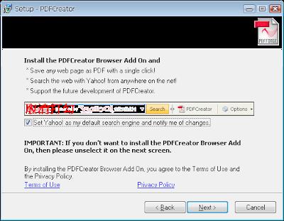 將需要列印的文件轉換成PDF檔案格式,最新版 PDFCreator 1.7.1 繁體中文版!