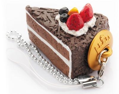 Black+Forest+Cake