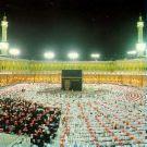 Mekah Al Mukarramah