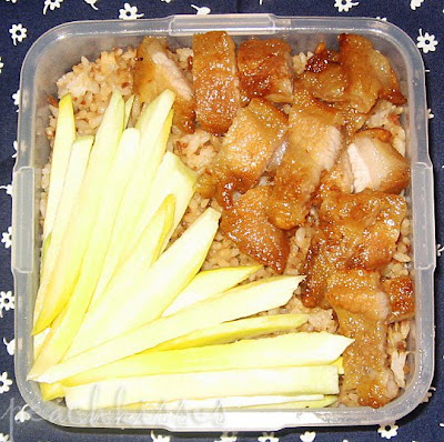 Bagoong Rice (Shrimp Paste Rice)