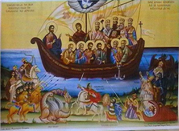 Αποτέλεσμα εικόνας για εκκλησια του χριστου
