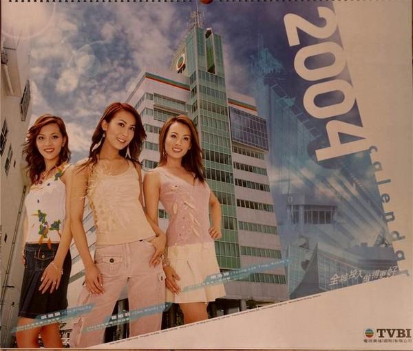 [2004+Cover.jpg]