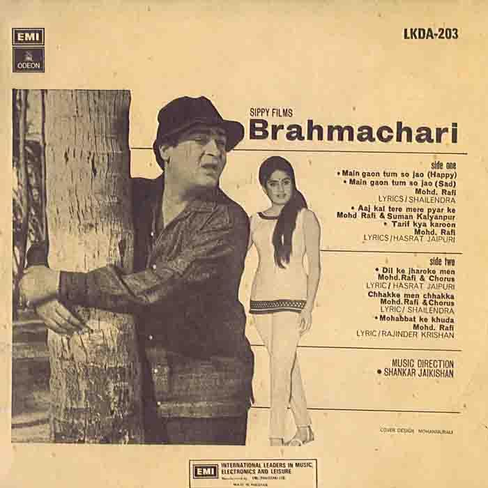 My Music Movies and Mutterings: MUSIC #22: BRAHMACHARI 1968