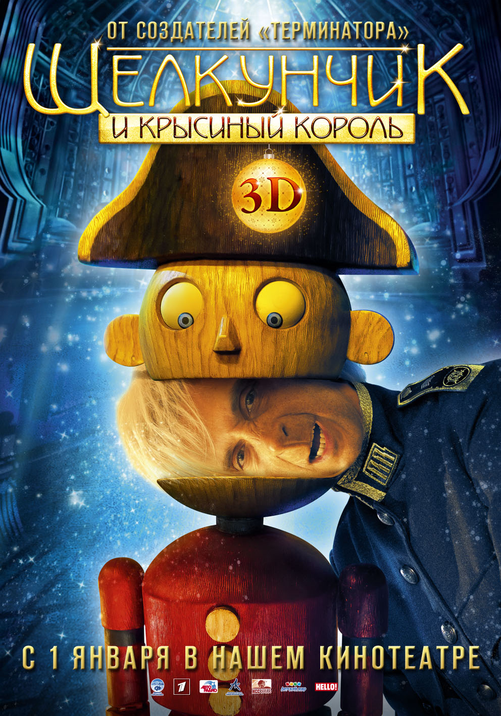 Nutcracker 3D : Pelicula Trailer