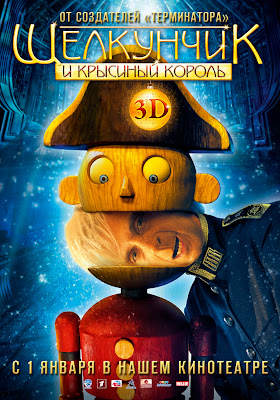 Nutcracker 3D Movie