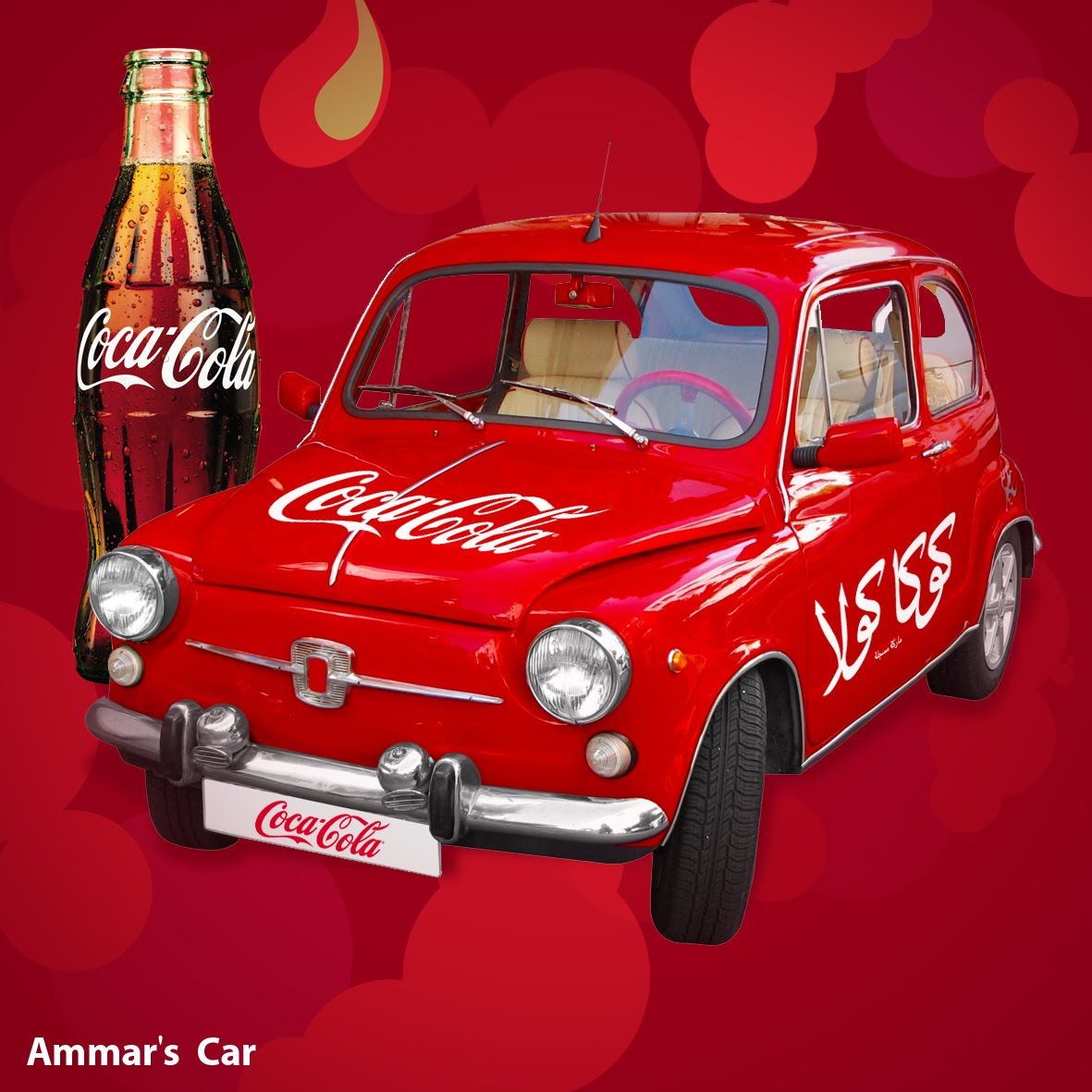 500 Car Wallpapers Wallpapers With Hd Coca Cola