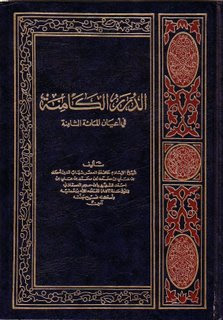 Taubatnya imam besar wahabi dari aqidah yahudi1