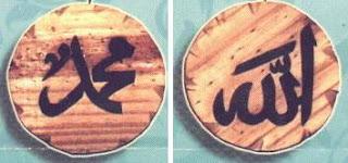 Islam Vs Wahabi Awas Tulis Gantung Nama Allah Nama Nabi Muhammad Adalah Kafir Disisi Wahhabi