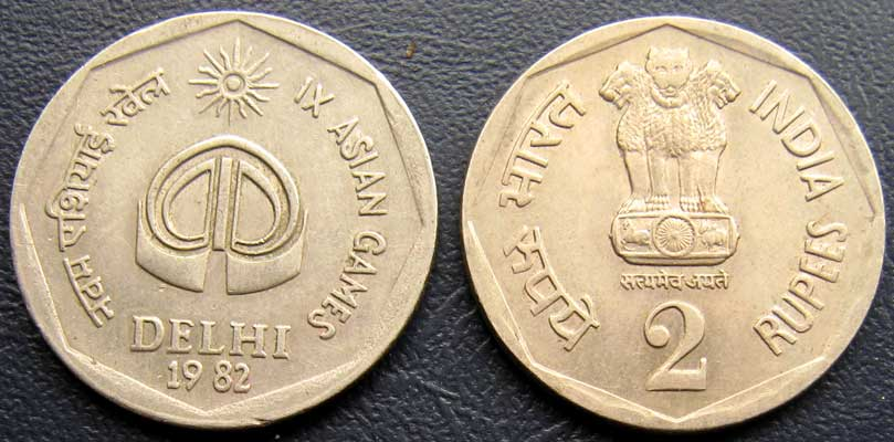 Paise And 25 Coins Were Issued For General Circulation The 10 Rus 100 As Uncirculated Proof Specimens