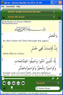Islamic Software: Qir'at Quran Reciter for PCs (Windows, Mac OS X