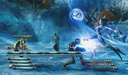 Walkthrough Final Fantasy XIII Lightning Returns