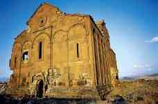 THE WEST ARMENIAN CITY: KARS 2