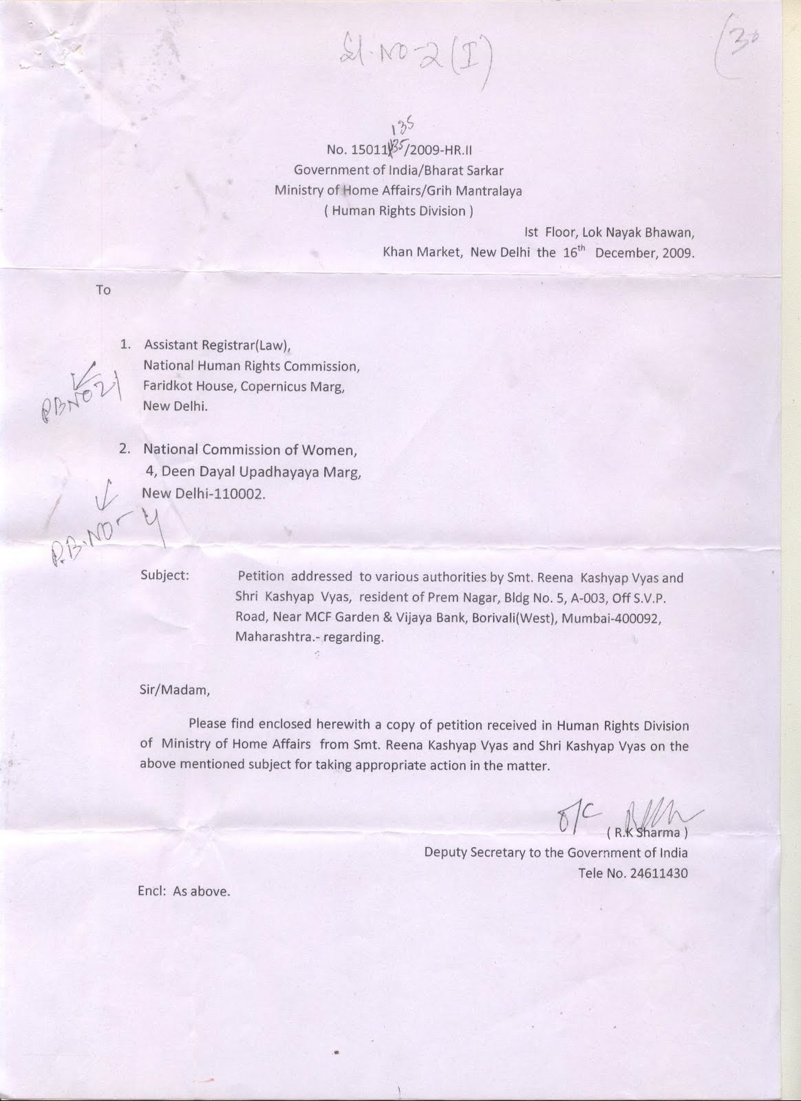 Sample Format Of No Objection Certificate From Employer blank bill – Format of Non Objection Certificate