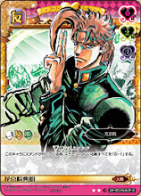 Jojo Adventure Battle Card