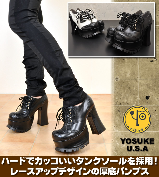 70091b8a699 If you like brogue type platforms in black and white like I do