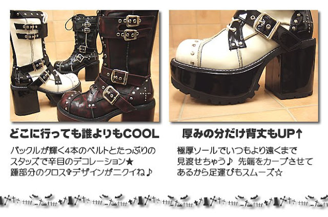 Fabulous platform shoes & boots from Yosuke USA (in Japan)