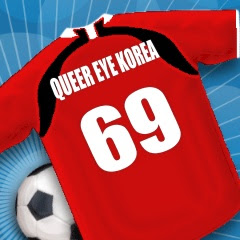 Queer Eye Korea Jersey