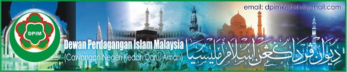 Dewan Perdagangan Islam Malaysia (DPIM) Kedah