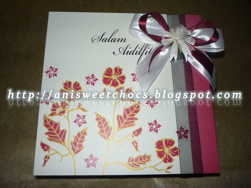 Anis Sweet Delights Hari Raya Hampers Gifts 2010