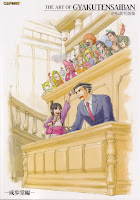 Phoenix Wright translation