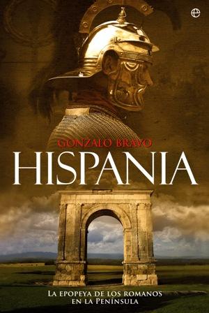 Hispania Serie